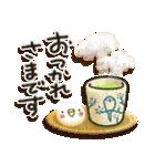 冬・インコちゃん(個別スタンプ:08)