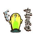 冬・インコちゃん(個別スタンプ:09)