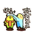 冬・インコちゃん(個別スタンプ:10)