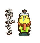 冬・インコちゃん(個別スタンプ:12)