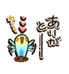 冬・インコちゃん(個別スタンプ:13)