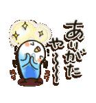 冬・インコちゃん(個別スタンプ:14)