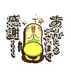 冬・インコちゃん(個別スタンプ:15)