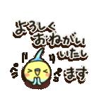 冬・インコちゃん(個別スタンプ:17)