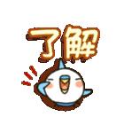 冬・インコちゃん(個別スタンプ:19)