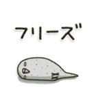 冬・インコちゃん(個別スタンプ:22)