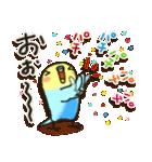 冬・インコちゃん(個別スタンプ:27)