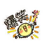 冬・インコちゃん(個別スタンプ:28)