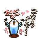 冬・インコちゃん(個別スタンプ:29)
