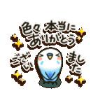 冬・インコちゃん(個別スタンプ:30)