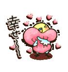 冬・インコちゃん(個別スタンプ:31)