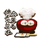 冬・インコちゃん(個別スタンプ:35)