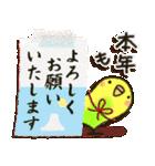 冬・インコちゃん(個別スタンプ:36)