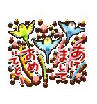 冬・インコちゃん(個別スタンプ:37)
