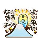 冬・インコちゃん(個別スタンプ:39)