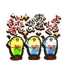 冬・インコちゃん(個別スタンプ:40)