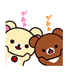 リラックマ~とびだすチャイロイコグマ♪~(個別スタンプ:03)