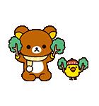 リラックマ~とびだすチャイロイコグマ♪~(個別スタンプ:08)