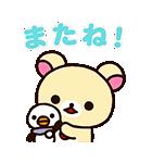 リラックマ~とびだすチャイロイコグマ♪~(個別スタンプ:12)