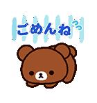リラックマ~とびだすチャイロイコグマ♪~(個別スタンプ:16)