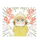 アニメ「うどんの国の金色毛鞠」(個別スタンプ:18)