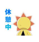 アニメ「うどんの国の金色毛鞠」(個別スタンプ:36)