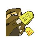 Shogi World - Round 1(個別スタンプ:06)