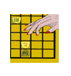 Shogi World - Round 1(個別スタンプ:07)