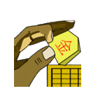 Shogi World - Round 1(個別スタンプ:08)