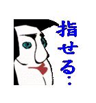 Shogi World - Round 1(個別スタンプ:16)