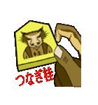 Shogi World - Round 1(個別スタンプ:20)