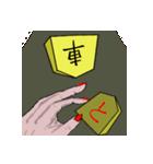 Shogi World - Round 1(個別スタンプ:31)