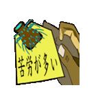 Shogi World - Round 1(個別スタンプ:32)