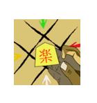 Shogi World - Round 1(個別スタンプ:34)