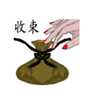 Shogi World - Round 1(個別スタンプ:35)