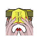 Shogi World - Round 1(個別スタンプ:38)