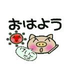 ちょ~便利![けいこ]のスタンプ!(個別スタンプ:01)