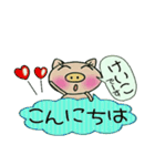ちょ~便利![けいこ]のスタンプ!(個別スタンプ:02)