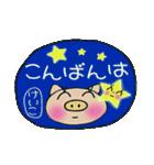 ちょ~便利![けいこ]のスタンプ!(個別スタンプ:03)