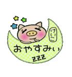 ちょ~便利![けいこ]のスタンプ!(個別スタンプ:04)