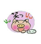 ちょ~便利![けいこ]のスタンプ!(個別スタンプ:06)