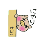 ちょ~便利![けいこ]のスタンプ!(個別スタンプ:07)