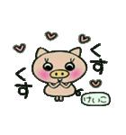 ちょ~便利![けいこ]のスタンプ!(個別スタンプ:08)