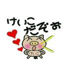 ちょ~便利![けいこ]のスタンプ!(個別スタンプ:10)