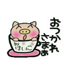 ちょ~便利![けいこ]のスタンプ!(個別スタンプ:13)