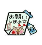 ちょ~便利![けいこ]のスタンプ!(個別スタンプ:15)