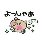 ちょ~便利![けいこ]のスタンプ!(個別スタンプ:18)