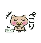 ちょ~便利![けいこ]のスタンプ!(個別スタンプ:19)