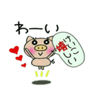 ちょ~便利![けいこ]のスタンプ!(個別スタンプ:20)