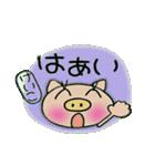 ちょ~便利![けいこ]のスタンプ!(個別スタンプ:21)
